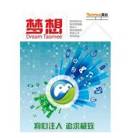 深圳宣传画册设计,书本期刊设计,杂志画册设计印刷,胶装画册定制