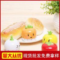 【小店热卖】可爱蔬菜厨房定时器 RB208