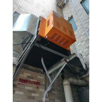 厨房通风系统设备饭店烟气净化器4000风量过环保检测