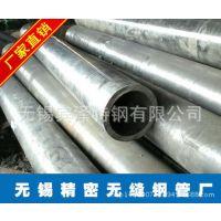 齐齐哈尔45#熱鍍鋅無縫鋼管——厚壁热镀锌鋼管 外径630*20