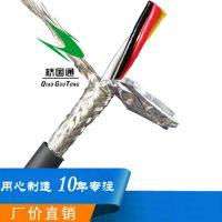 深圳QGT三芯屏蔽线RVVP型号柔性裸铜线导体镀锡铜编织双层屏蔽