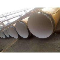 热力预制直埋城市供暖保温管道厂家 化工设备