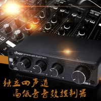 前置放大器音效器 独立四声道高低音控制 四声道输入输出 放大器