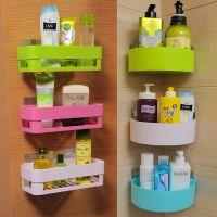 塑料挂壁浴室免打孔置物架吸壁式厕所收纳洗手间放东西架子