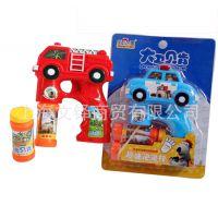 儿童玩具电动泡泡枪 全自动泡泡机 全美新奇达授权倒霉熊灯光音乐