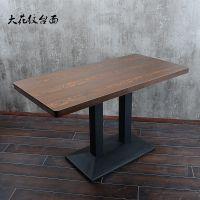 简约咖啡厅桌子西餐桌甜品店奶茶店快餐桌椅小吃店面馆餐饮长方桌