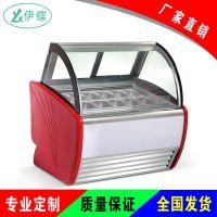 伊蝶厂家直销 冰淇淋展示柜 哈根达斯冷冻柜 -16~-23℃含盆/圆桶