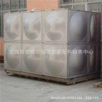 不锈钢保温水塔水箱  厂家直销  玻璃钢圆柱形水箱  方形水箱