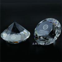 供应汕头水晶内雕礼品镭雕公司logo开业赠送小礼物促销礼品可代工