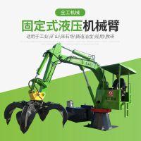 多功能矿业装卸设备专用机械抓手|全工液压固定式机械抓手