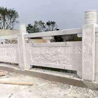 石雕厂家供应精品石材栏杆 浮雕大桥石栏杆 汉白玉石栏杆