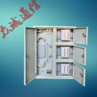 48芯三网合一分光箱,48芯楼道分光箱(室内室外通用)
