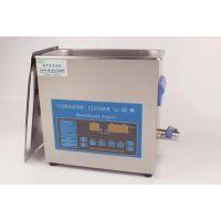 6857-D6功率可调6L180W超声波清洗机