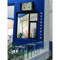 安徽恒保一小时钢制耐火窗使用位置和用途