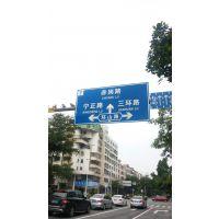 江门标志牌 分向指示牌 停车场牌