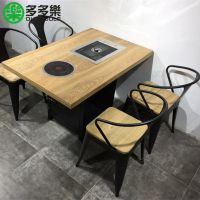 韩式烧烤店餐桌椅哪里有卖 韩国烤肉店桌椅定做 大理石烤肉桌