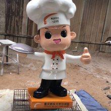 新东方学院小厨师卡通雕像 玻璃钢迎宾厨师品牌形象摆件 树脂西餐面点师傅仿真雕塑