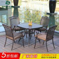 户外铸铝桌椅套件庭院花园家具组合户外阳台休闲桌椅欧式铁艺桌椅