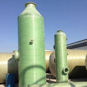 泊尧玻璃钢 专业定制加工 砖厂脱硫塔 锅炉脱硫塔 脱硫除尘器 玻璃钢脱硫塔 PP吸收塔