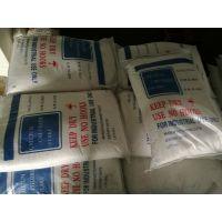 氯化钙作用/用途/生产厂家 原装海化氯化钙