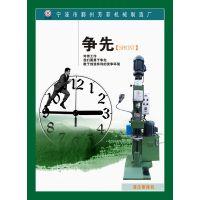 浙江FF-Y-7台式液压铆接机现货