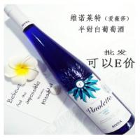 红酒批发西班牙原瓶进口维诺莱特半甜白葡萄酒爱依伦高颜值酒