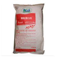 复配漂白剂生产厂家 食品级复配增白剂厂家价格