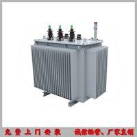 (经国家电网许可)供电所专用变压器S11-M-315/10-0.4kv油浸式电力变压器
