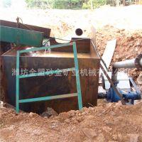 大小型黄金水套离心机 小型实验离心机 淘金设备 岩金回收设备