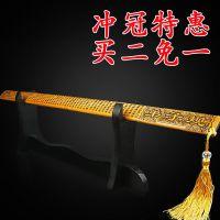 戒尺 打手心打屁股家用竹教鞭送老师 家法竹雕弟子规竹子工艺品