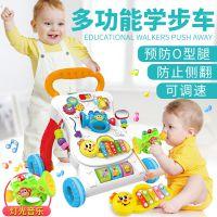 小贝熊宝宝学步车儿童多功能音乐推车可调档婴儿学走路助步车玩具