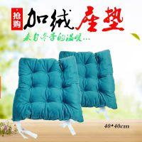 加厚纯色加绒椅子坐垫 舒适透气榻榻米餐椅垫 办公室学生坐垫批发