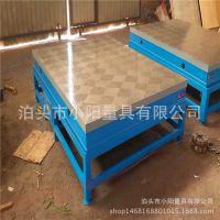 供应铸铁检验平台 优质铸铁模具工作台 标准铸铁研磨平板 钳工台