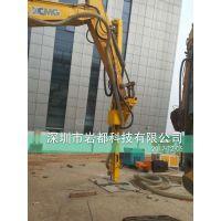 挖掘机改装液压钻机-深圳岩都挖改钻机劈裂棒厂家