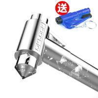 锤车用多功能救生锤逃生锤应急钨钢破窗器车载手电筒