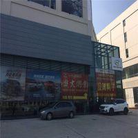 广汽传祺直营店门头冲孔板装饰材料生产厂家