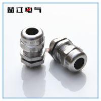 不锈钢防水接头 M10M12M14防爆不锈钢格兰头 304金属电缆固定头