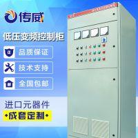 专业PLC程序开发 可编程变频电控柜 成套PLC配电柜 自动化控制柜