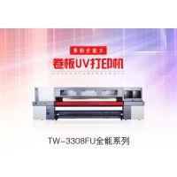 图王 软膜/机场广告/玻璃/公共标识/ UV板卷机