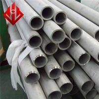 NS341耐蚀合金板、NS341耐蚀合金棒、管可加工定制