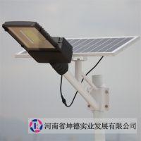 坤德实业供应新农村建设 太阳能庭院灯太阳能路灯设备
