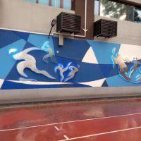 北京东城区恒朋外墙天然真石漆厂家价格