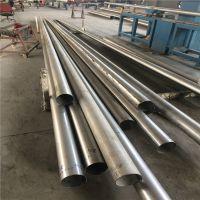 专业生产 不锈钢旗杆管SUS304锥形不锈钢路灯杆 升降旗杆 定制
