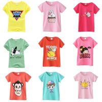 卡通小猪男童女童儿童短袖t恤社会人纯棉卡通校服夏装短袖新款潮