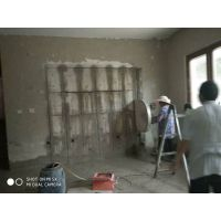 宝坻区墙锯切割拆除 专业开楼板洞 承重墙拆除墙体开门质量高