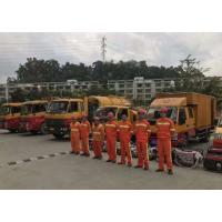杨浦区复旦大学疏通马桶 疏通各种下水道 清洗管道