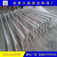 成都监控立杆生产厂家|监控杆3米4米5米6米立杆定制-成都大晶