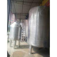 方联生产厂家量身制作304卫生级不锈钢储药容器||医药生产设备||规格型号齐全同贮存罐体