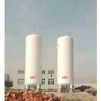 山东中杰特装30立方液氮储罐价格低 50立方液氮储罐现货供应