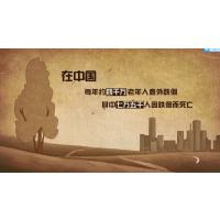 杭州性价比高的二维三维MG公益动画制作公司